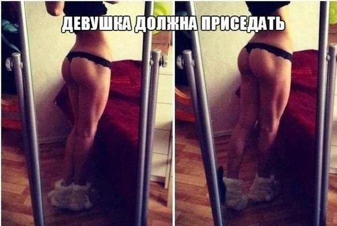 1376500263_sportivnye-motivatory-34.jpg