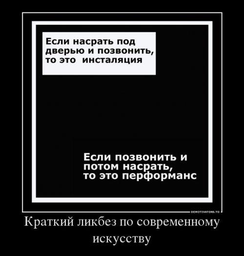 1380093905_novye-demki-6.jpg