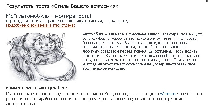2013-09-01_013830.jpg