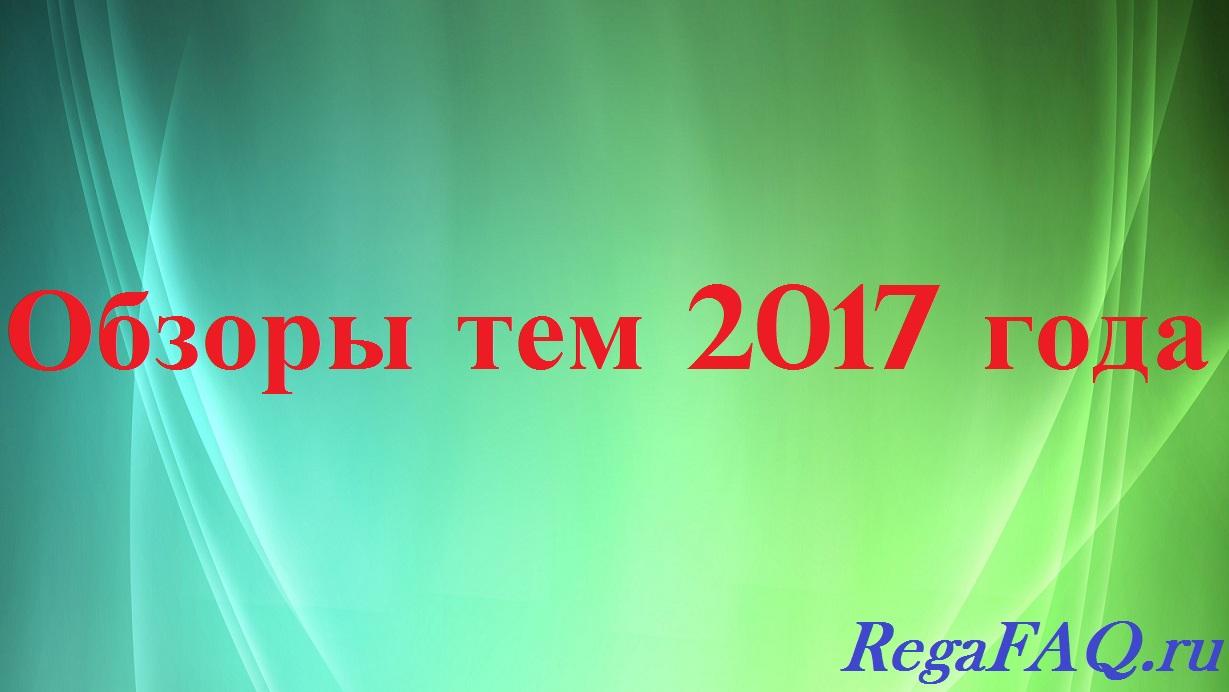 2fons.ru-55350.jpg
