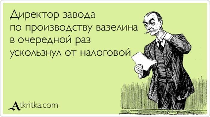 atkritka_03.jpg