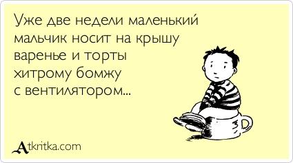 atkritka_1395443602_259.jpg