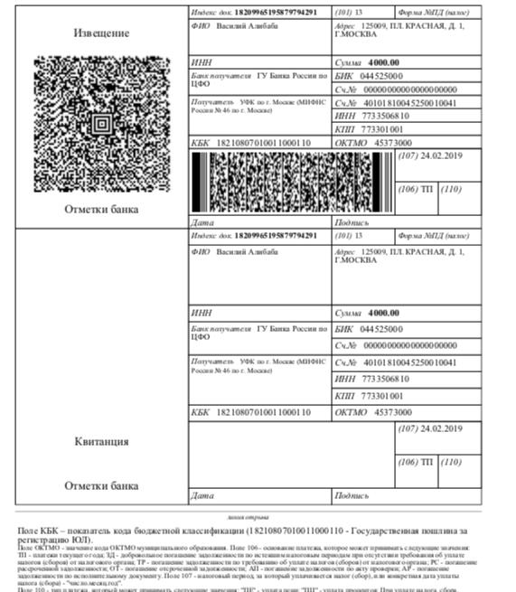 DDB25316-3729-4DCD-BF77-29890EC0ADBD.jpeg