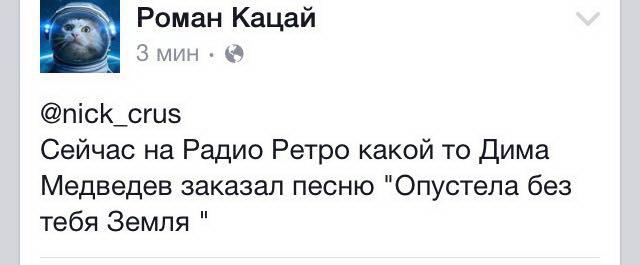 Дима.jpg