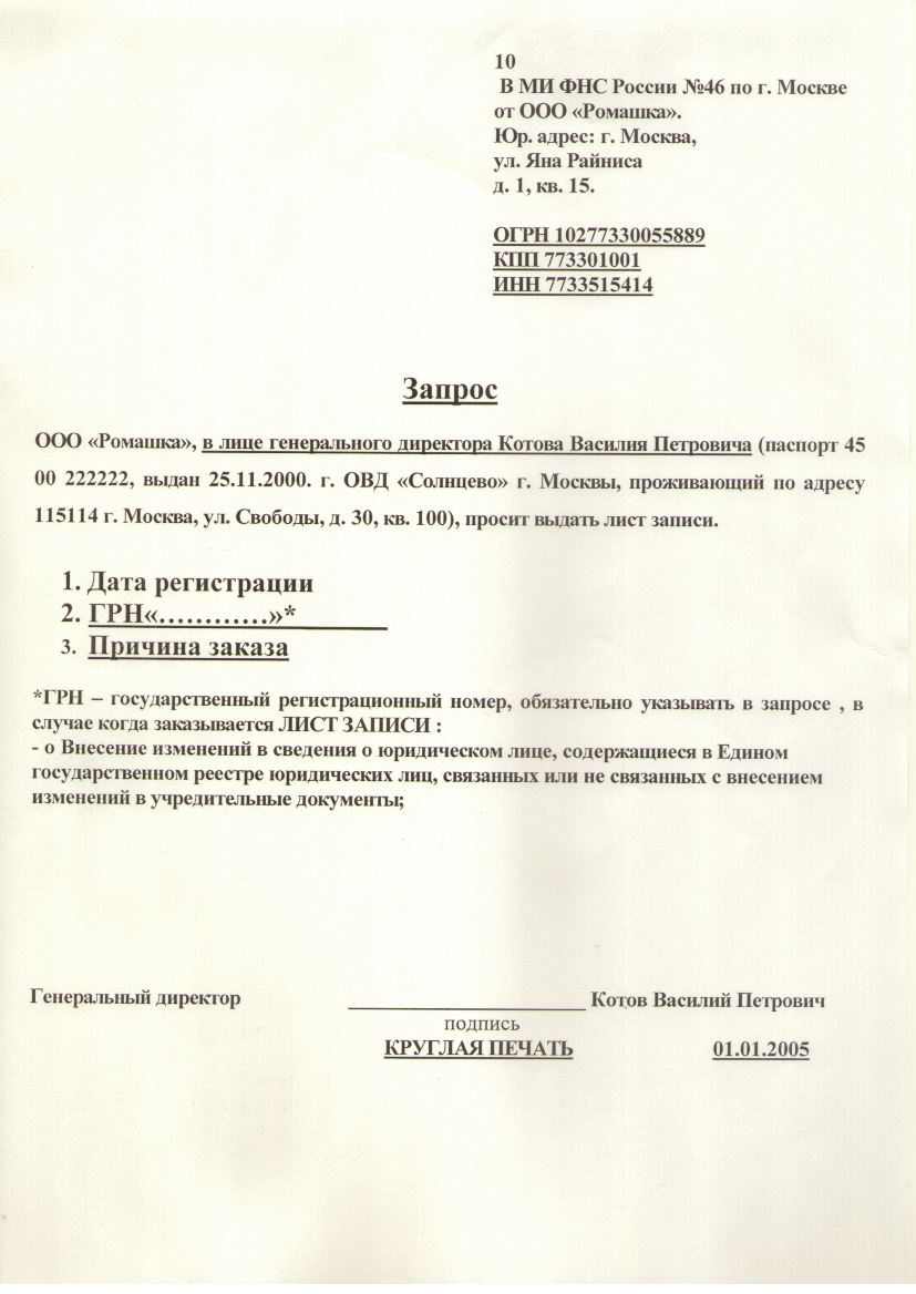 Document_480 (3).jpg