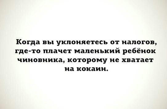 ErOqJy2wvC8.jpg