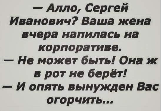 FB_IMG_1445318528482.jpg