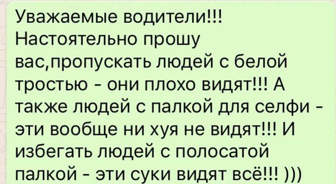 FB_IMG_14605135908078381.jpg
