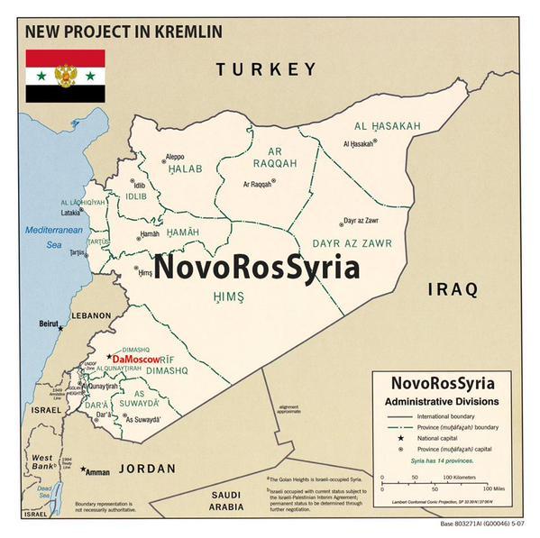НовоСирия.jpg
