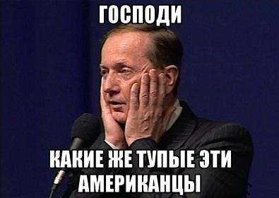 zadornov_128021184_orig_.jpg
